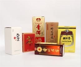 南通包装盒-【熊出没包装】-包装盒价格