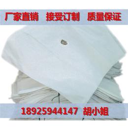 江西厂家直供压滤机滤布陶瓷厂披挂式无纺过滤毡滤布
