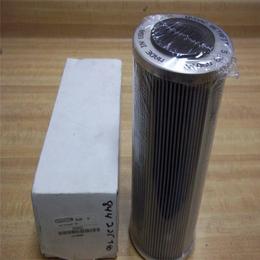 厂家定做0660D020BN4HC贺德克液压滤芯