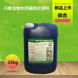 黔东南js防水涂料价格 保合聚合物水泥基防水涂料施工