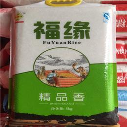 福缘精品香米出售  5KG