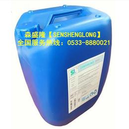 张店反渗透阻垢剂免费原水检测分析