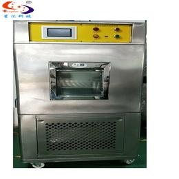 高低温湿热老化测试设备高低温湿热老化检测箱高低温老化机厂家
