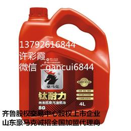 全合成汽机油招商,青岛汽机油,汽油润滑油级别(查看)