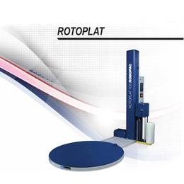 罗博派克汕头托盘自动包装塑料膜缠绕包装机