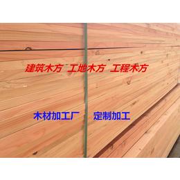 开封铁杉工程木方规格一般多少