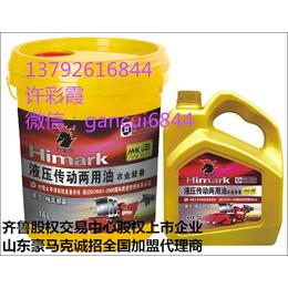 农业机械专用柴机油,农业装备两用油,延安农用润滑油