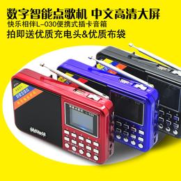 供应厂家直销插卡音箱歌词同步显示液晶点歌机老人晨练FM收音机