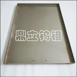 钼舟 钼合金舟 钼制品 Mo1