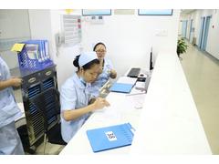 贵阳脑癫癫痫病医院住院部护士站