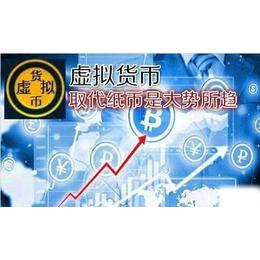 哈尔滨区块链直销开发 虚拟币分析设计系统研发终身免维护