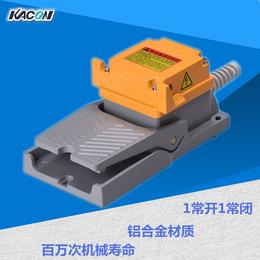供应凯昆HRF-HD3F25015A铝合金脚踏开关