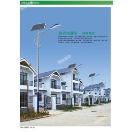 邯郸太阳能led路灯锂电路灯厂家直销路灯有哪些不同用处
