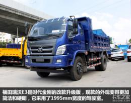 北京北汽福田瑞沃E3工程自卸车康明斯2.8发动机130马力
