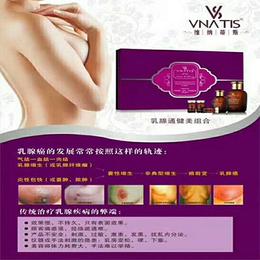 维纳蒂斯美胸养护套 延缓衰老缩略图
