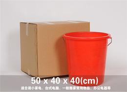 纸盒-纸盒生产厂家-熊出没包装(推荐商家)