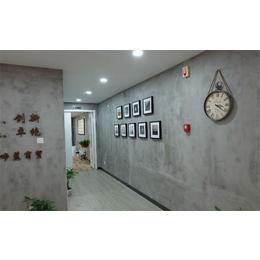 郑州 室内工业风墙面水泥漆 墙面水泥漆价格 水泥界