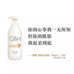 湖南永州安利蛋白质粉送货电话湖南永州安利专卖店沐浴露