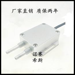 出售差压变送器 微压变送器 微压传感器 差压传感器价格
