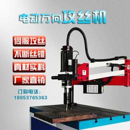 吉奥正规厂家数控自动攻丝机垂直万向小型攻丝机生产商