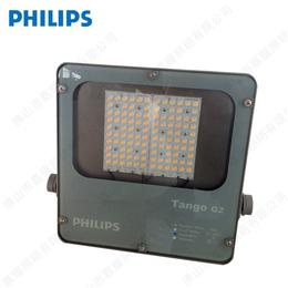 飞利浦BVP281 80W 120W 户外LED投光灯