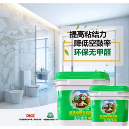 梧州超强瓷砖粘结剂价格 保合瓷砖背胶厂家直销