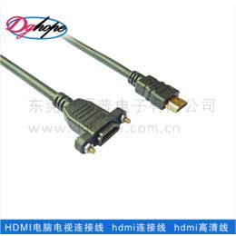 厂家供应支持5Gbps的数据传输率 支持8声道的高清多媒体线