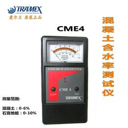 爱尔兰tramex数字式CME4混凝土水分计