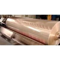 透明胶带如何制造的?值得了解!