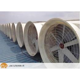 海宁盐仓冷风机排风扇安装打井勘测队