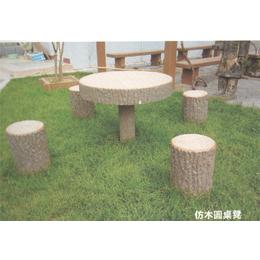 家中<em>草坪</em>仿木圆桌凳