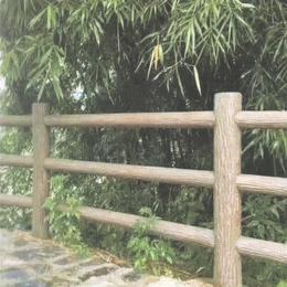 鼎腾园林 仿树皮护栏