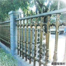金剑型特色仿木围栏