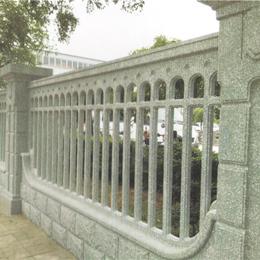 <em>庭院</em>围墙 仿古石围栏