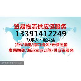 进口冻肉报关 进口冻肉代理 上海冻肉报关代理