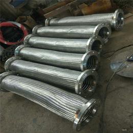 304不锈钢金属软管价格 重庆金属软管 量大优惠