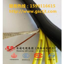 渭南市耐火电缆地址、长通电缆、渭南市耐火电缆