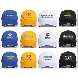 昆明2016年新款流行帽子广告帽子厂家批发