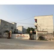 广州莫凡货架有限公司