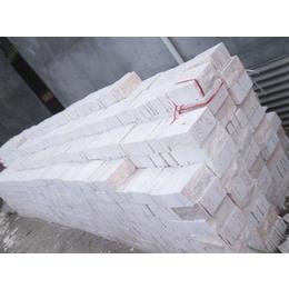 供应大理石天然蘑菇石 文化砖安全可靠 保持原石风貌