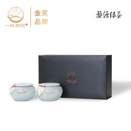 婺源綠茶 精品瓷罐禮盒高端禮品茶商務接待高端禮品定制江西特產