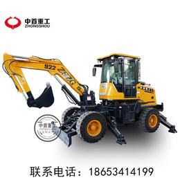 山东小型轮式挖掘机922装载机改装挖掘机厂家直销