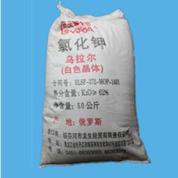 龙8娱乐欢迎光临龙8国际唯一官网龙8国际唯一官网  氯化钾