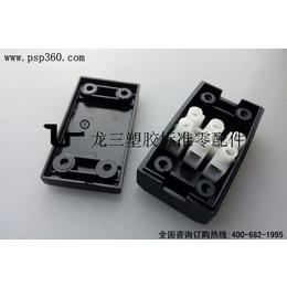 龙三厂家直销 029电缆线盒配三位PA7平底端子台 PP环保