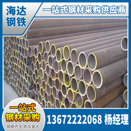 海达钢铁供应无缝钢管批发乐平无缝管加工散件一件代发江西