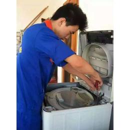 做清洗家电的生意市内做清洗服务怎样定清洗价格