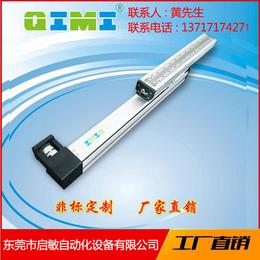 QIMI直线滑台模组东莞厂家 精密直线模组