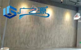 衡水仿清水混凝土漆家庭别院工厂车间内墙外墙施工涂料水泥漆