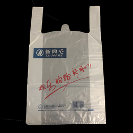 购物塑料袋水果手提塑料袋缩略图