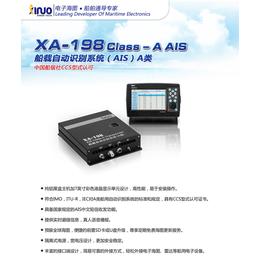 新诺XA-198船舶自动识别系统 A类船舶AIS设备